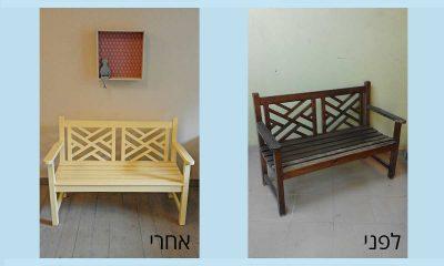 חידוש רהיטים - לפני ואחרי